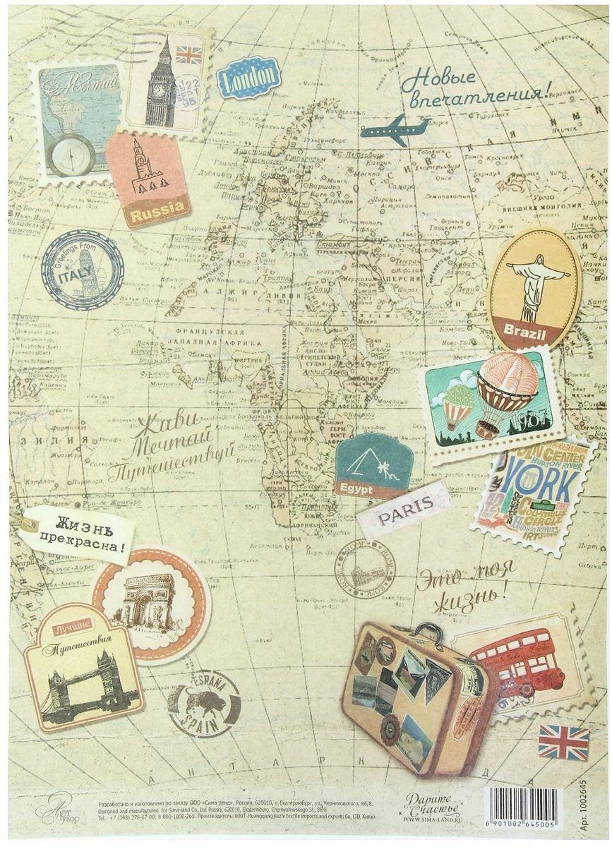 Декупажная карта Арт Узор Карта путешествий, 21 х 29,7 см idigo декупажная карта 32 45 восток фигуры d603