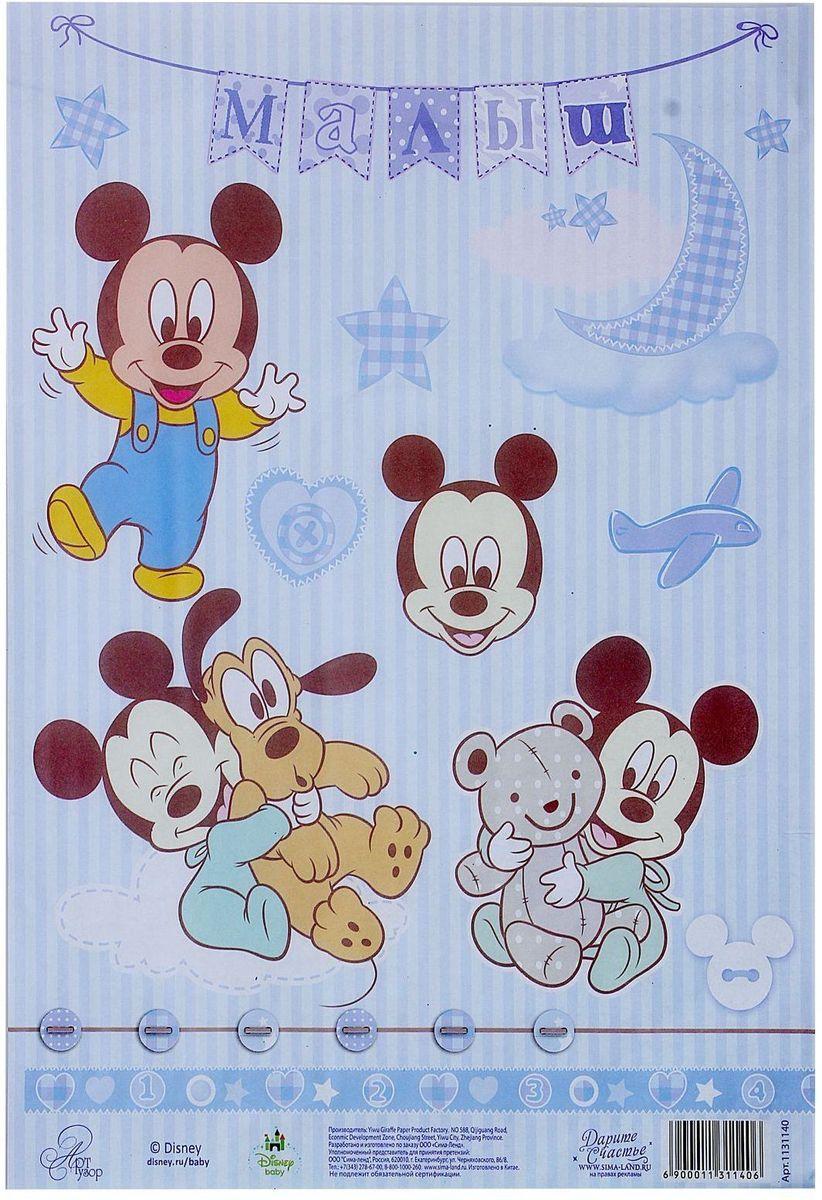 """Декупажная карта Disney """"Микки Маус. Малыш"""", 21 х 29,7 см"""