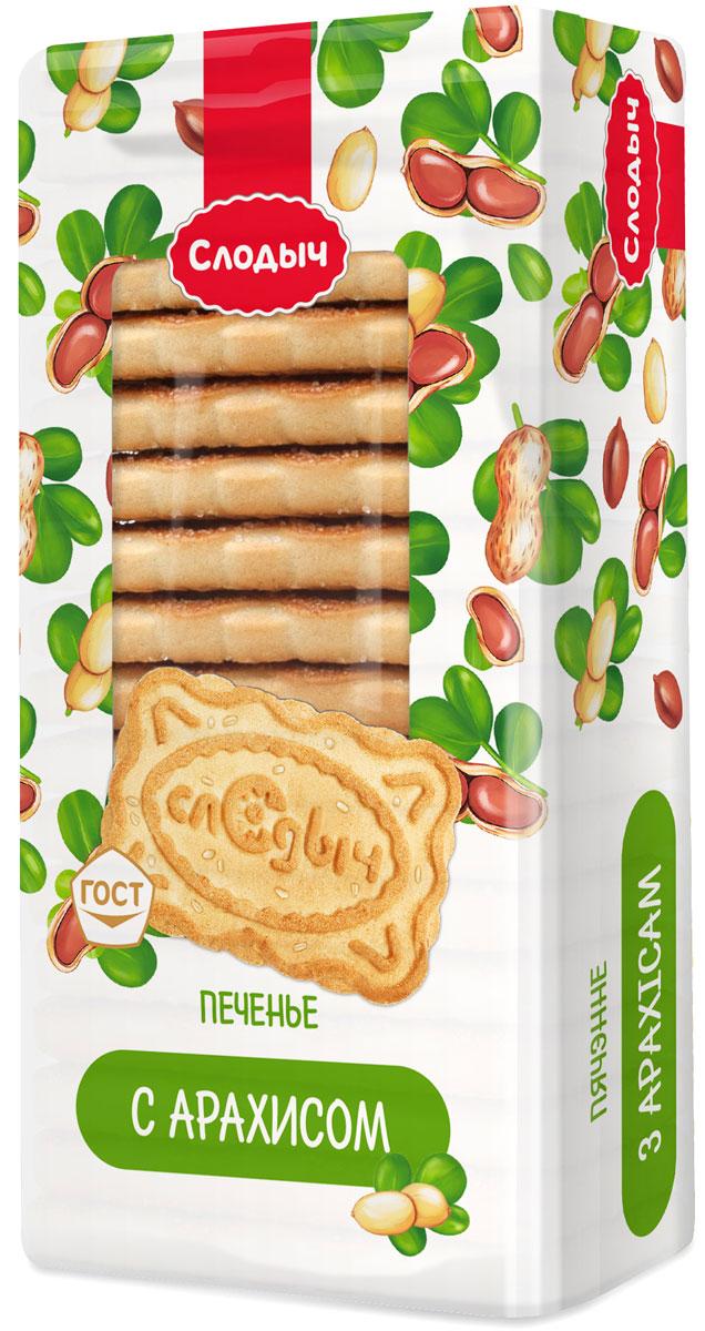 Слодыч печенье с арахисом, 450 г selga печенье со вкусом сгущенного молока 180 г