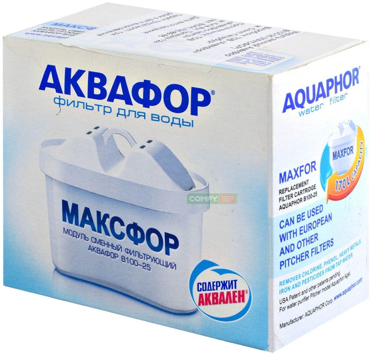 """Модуль сменный Аквафор """"В 100-25. Максфор"""", для очистки воды"""