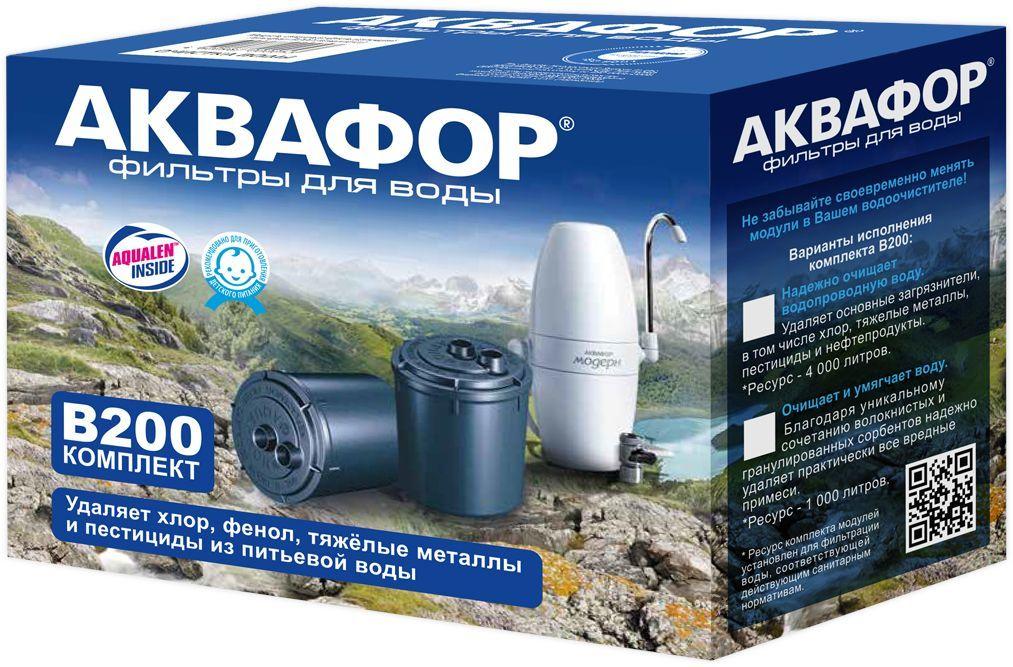 Модуль сменный Аквафор В 200, для жесткой воды, для фильтра Модерн, 2 шт фильтр для воды аквафор модерн 4