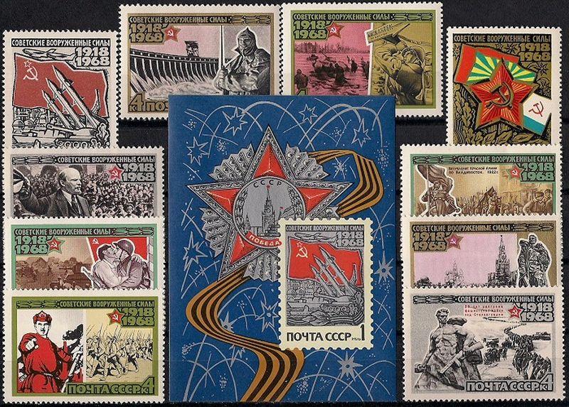 1968. 50-летие вооруженных сил. Набор. Почтовый блок + 10 марок