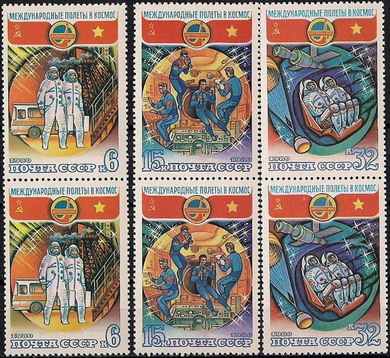 1980. Международные космические полеты (СРВ). № 5096 - 5098вп. Вертикальные пары. Серия