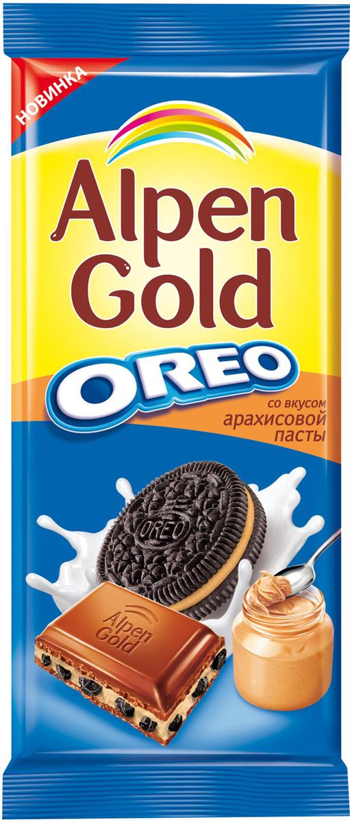 Alpen Gold шоколад с печеньем Оreo со вкусом арахисовой пасты, 95 г alpen gold шоколад молочный с начинкой со вкусом капучино 90 г