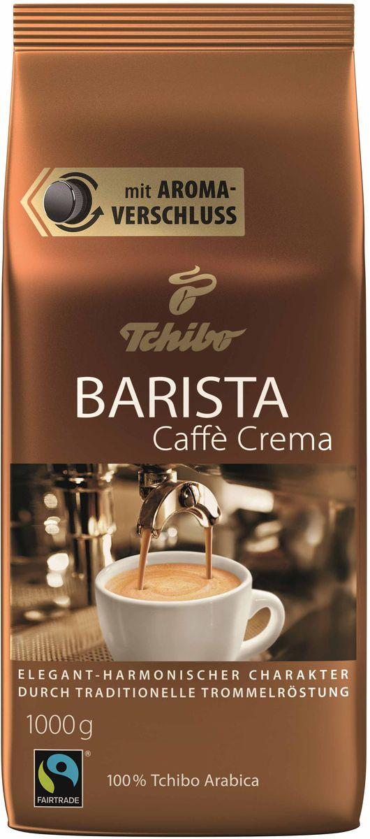 Tchibo Barista Caffe Crema кофе в зернах, 1 кг кофе tchibo кофе в зернах davidoff cafe crema 500 g