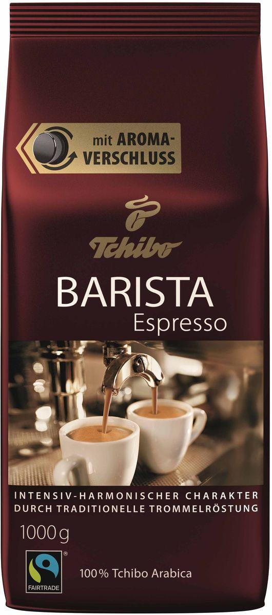 Tchibo Barista Espresso кофе в зернах, 1 кг кофе tchibo кофе в зернах davidoff cafe crema 500 g