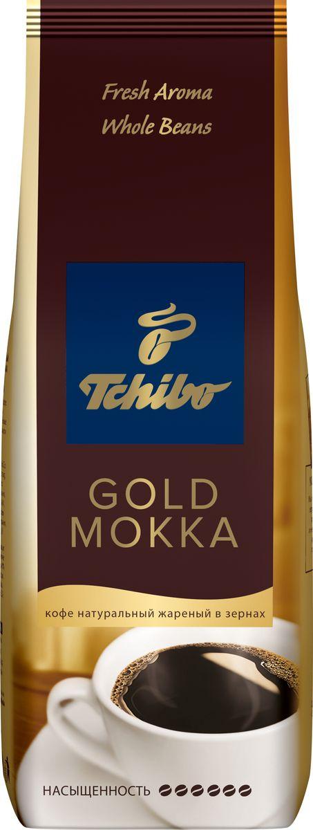 Tchibo Gold Mokka кофе в зернах, 250 г кофе tchibo кофе в зернах davidoff cafe crema 500 g