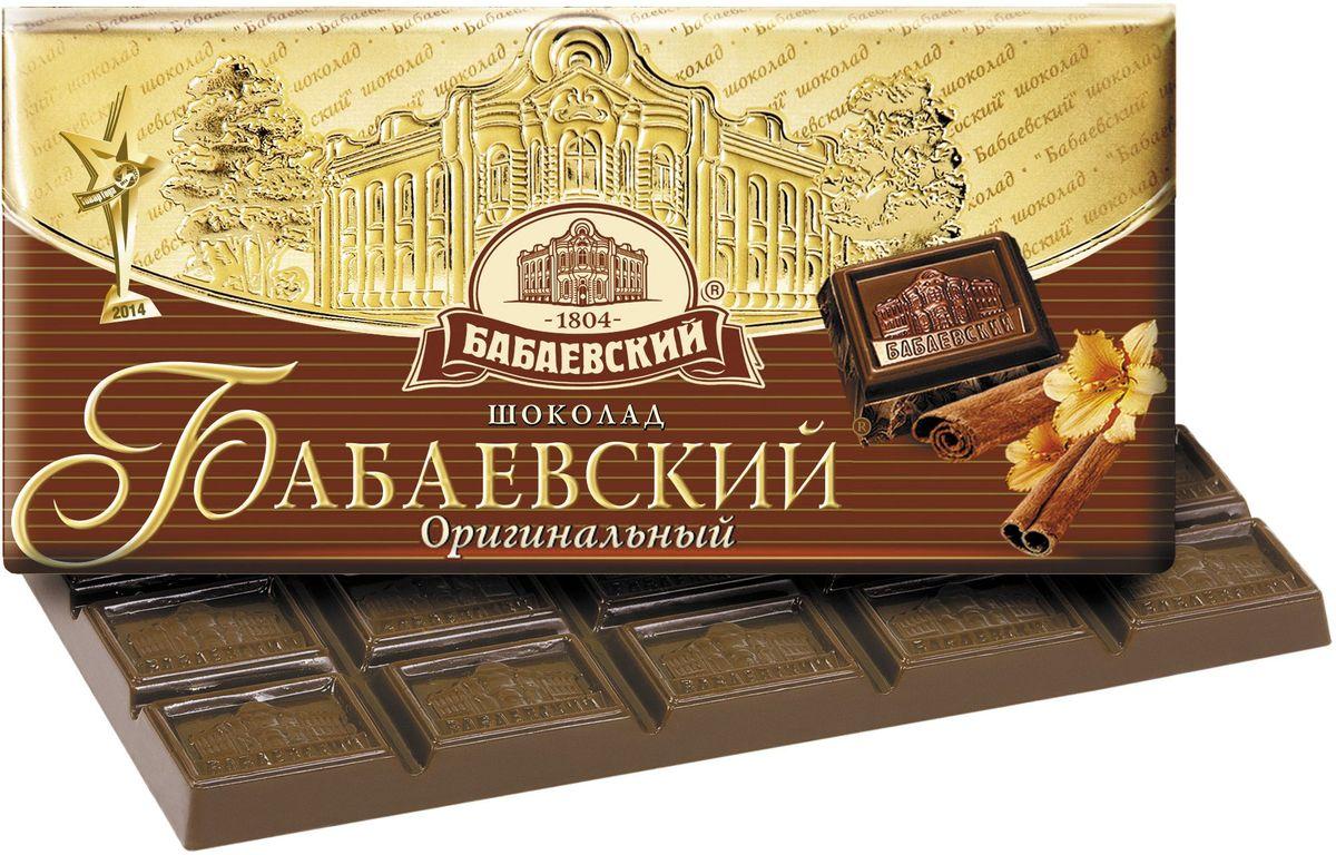 Манчестер шоколад сигареты купить погарская опытная станция внии табака махорки и табачных изделий