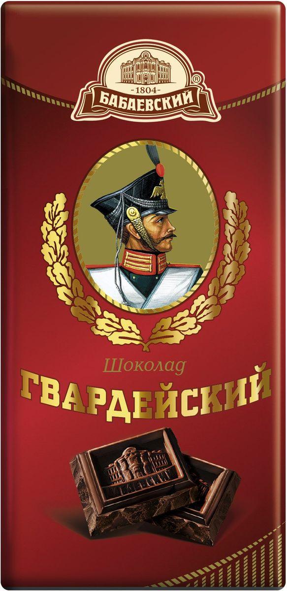 Бабаевский Гвардейский темный шоколад, 100 г династия лимончелло темный шоколад 100 г