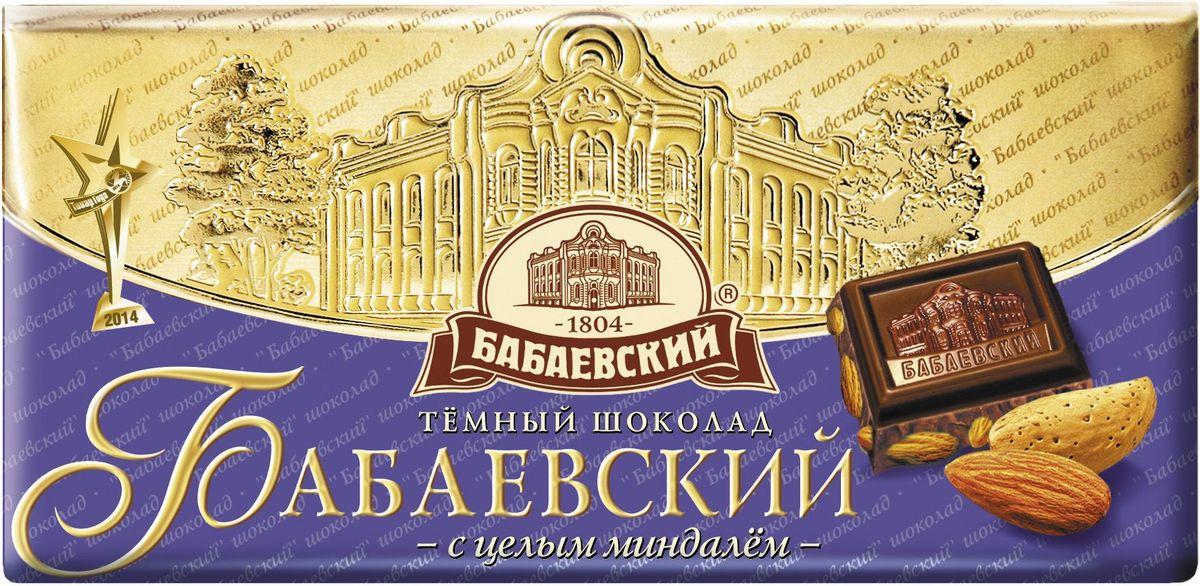 Бабаевский темный шоколад с цельным миндалем, 200 г цена