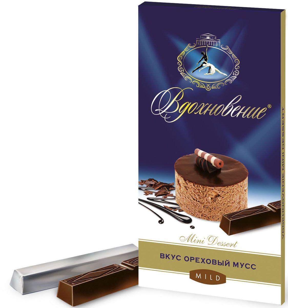Бабаевский Вдохновение Mini Dessert вкус Ореховый мусс темный шоколад, 100 г династия лимончелло темный шоколад 100 г