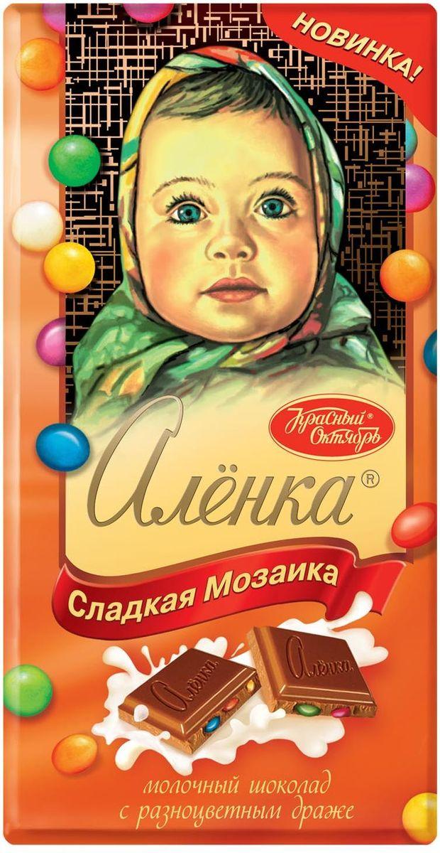 Красный Октябрь Аленка с разноцветным драже молочный шоколад, 100 г