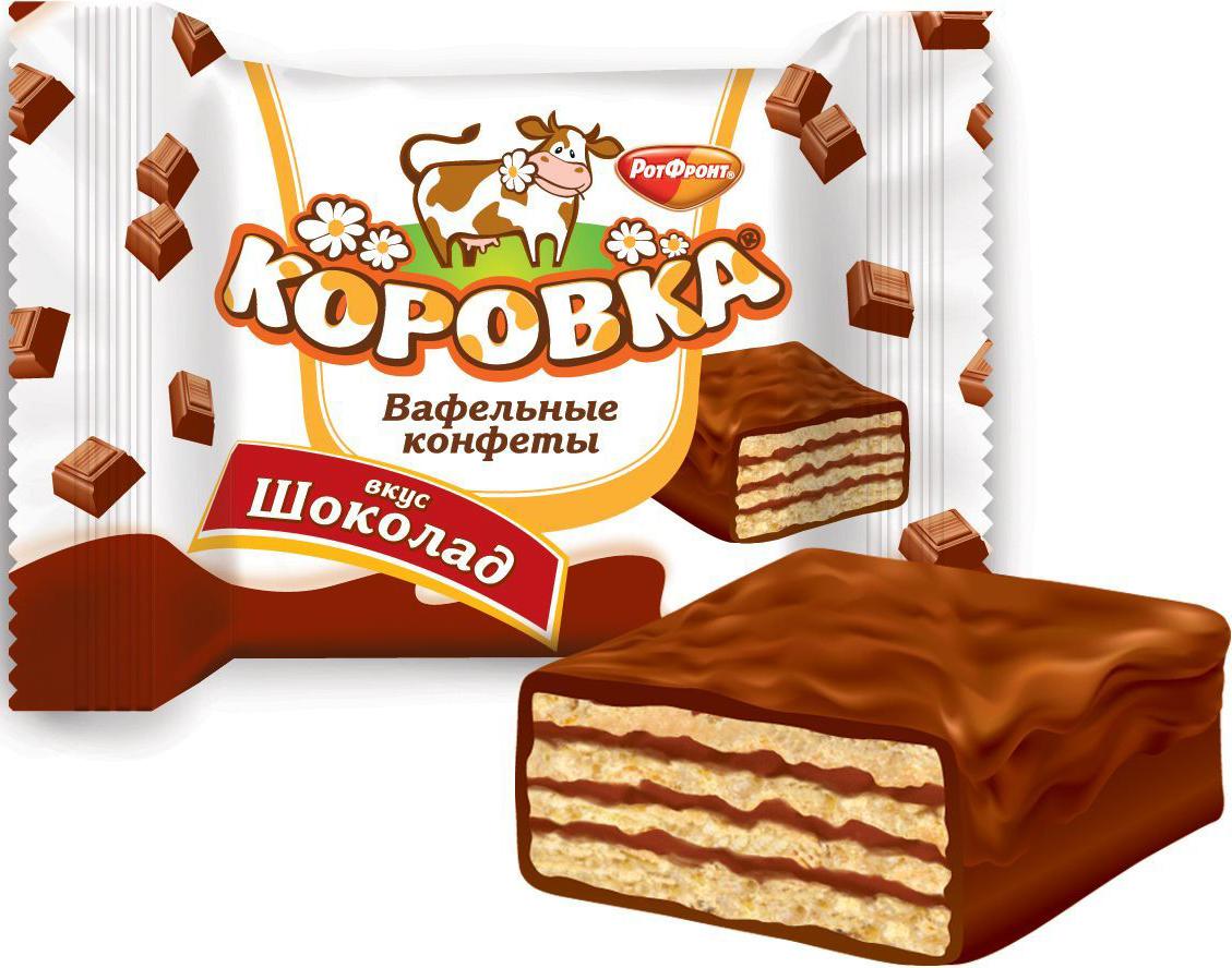 Фото - Рот-Фронт Коровка вафельные конфеты со вкусом шоколада, 250 г рот фронт коровка конфеты со вкусом топленое молоко в шоколадной глазури 250 г