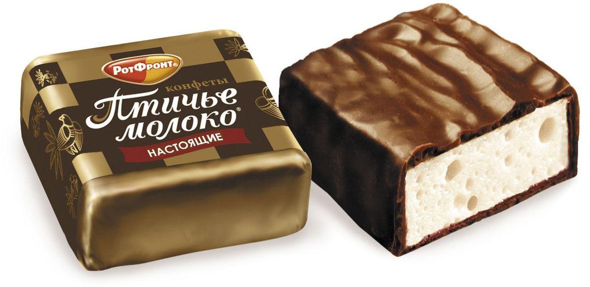 Фото - Рот-Фронт Птичье молоко конфеты воздушное суфле со сливочно-ванильным вкусом, 225 г рот фронт коровка конфеты со вкусом топленое молоко в шоколадной глазури 250 г