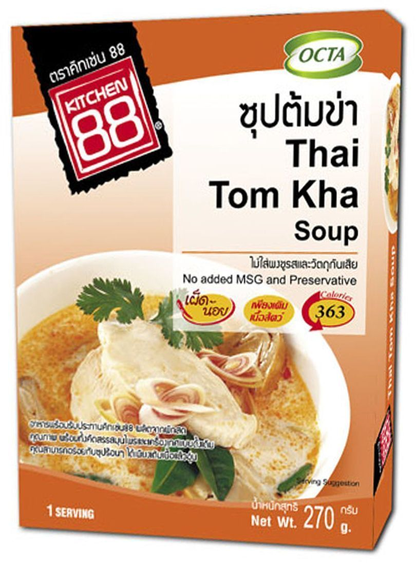 Kitchen88 Тайский кокосовый суп, 270 г суп ясай кха