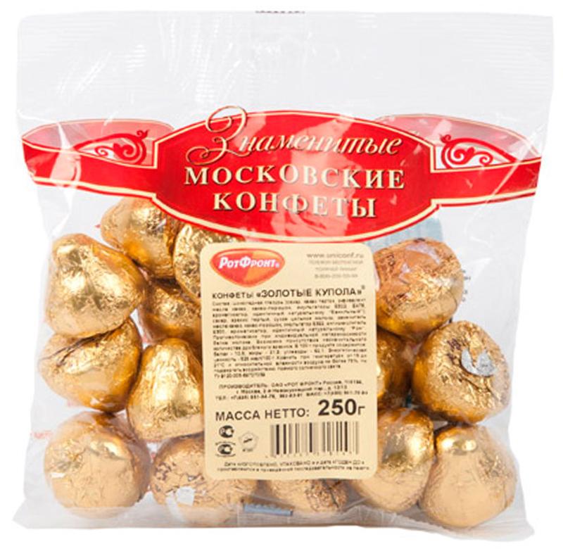 """Рот-Фронт """"Золотые купола"""" куполообразные конфеты с пралине в шоколадной глазури, 250 г"""