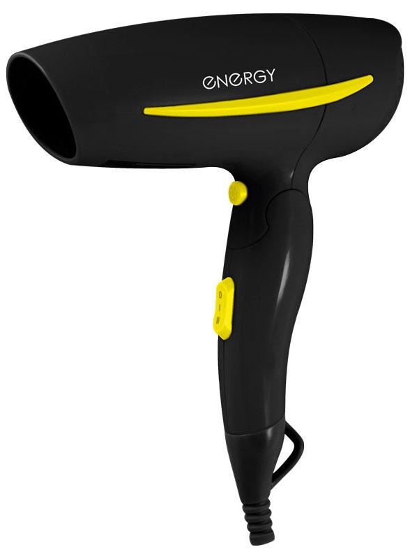 все цены на Energy EN-859, Black Yellow фен онлайн