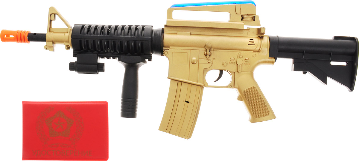 игрушечное оружие играем вместе револьвер играем вместе Играем вместе Автомат М-16 со съемным прикладом