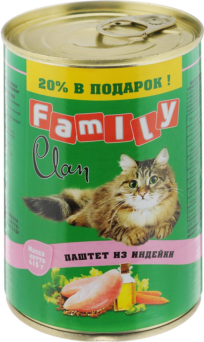 """Консервы для кошек Clan """"Family"""", паштет из индейки, 415 г"""