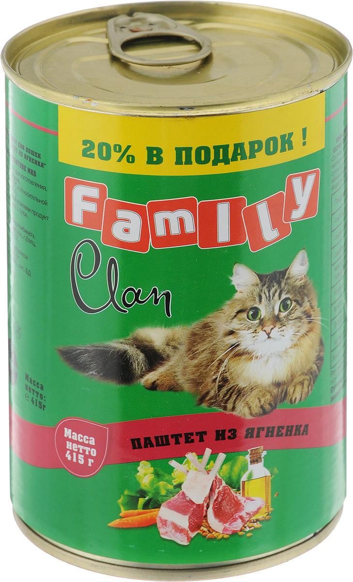 """Консервы для кошек Clan """"Family"""", паштет из ягненка, 415 г"""