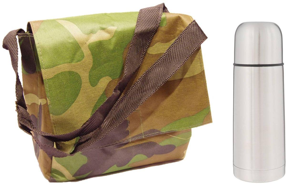 Набор термос + сумка Arctix, цвет: зеленый, коричневый, 2 предмета. ТТС-07035