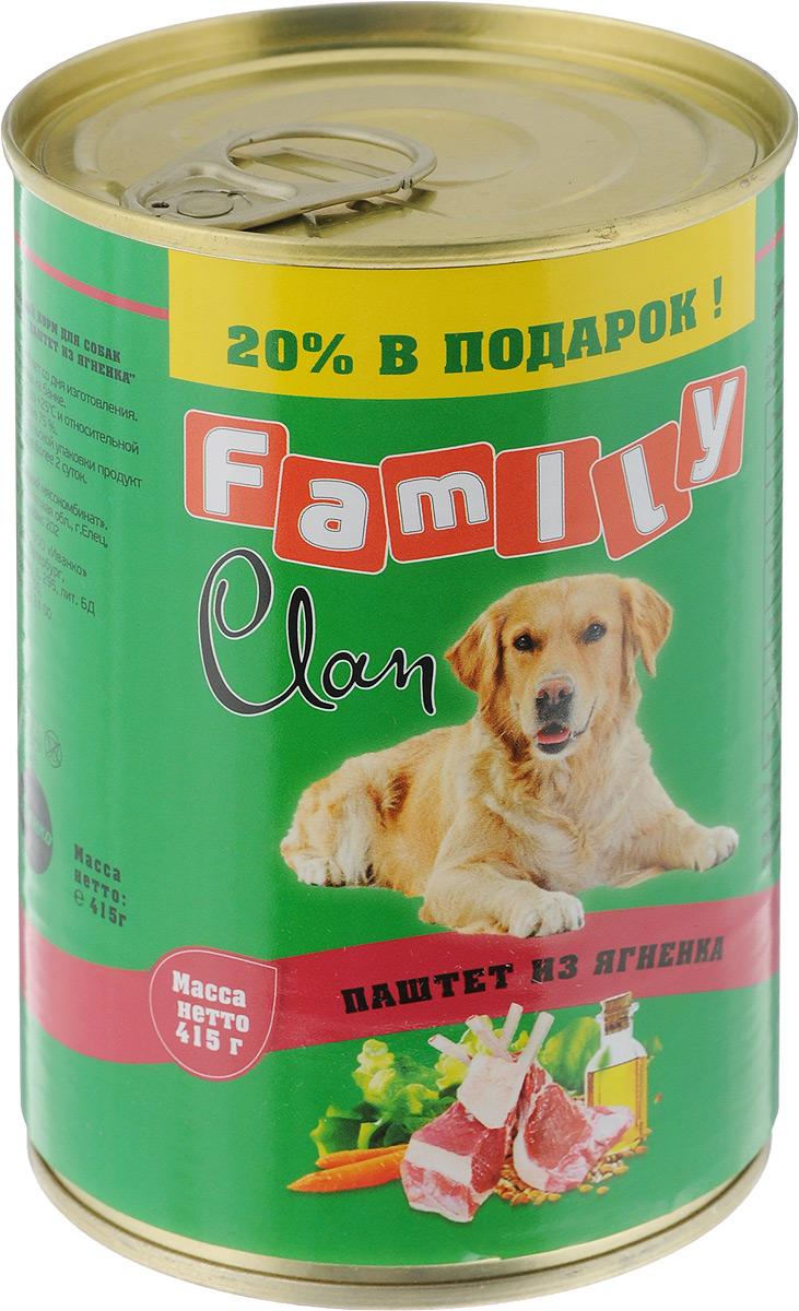 """Консервы для собак Clan """"Family"""", паштет из ягненка, 415 г"""