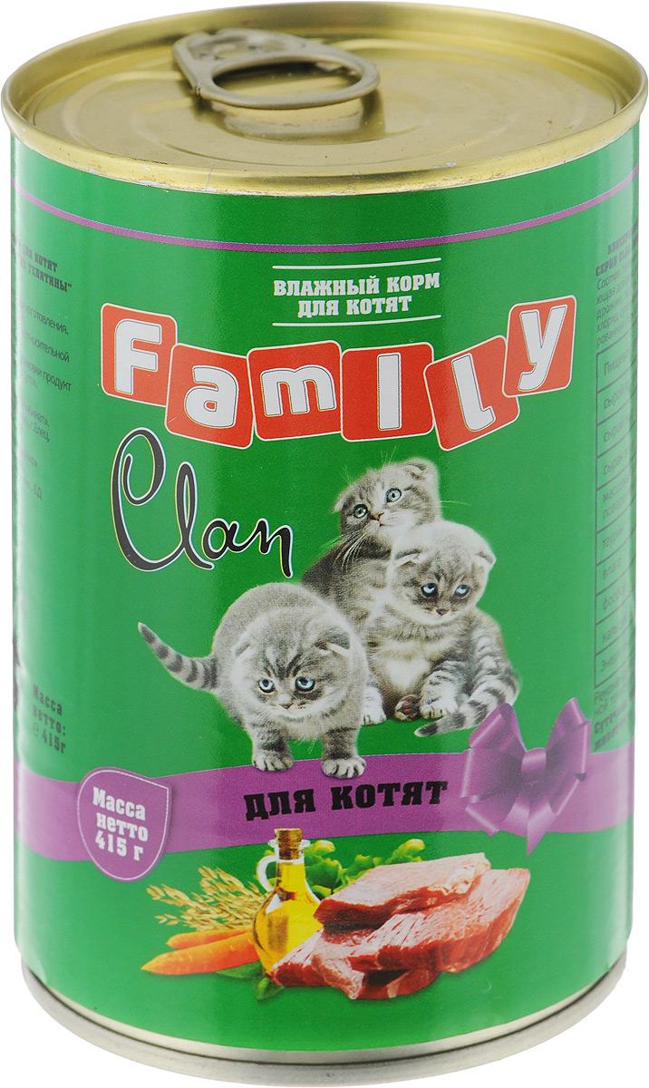 """Консервы для котят Clan """"Family"""", паштет из телятины, 415 г"""