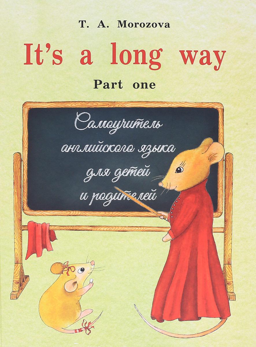 T. A. Morozova It's a long way / Самоучитель английского языка для детей и родителей. Часть 1 цены
