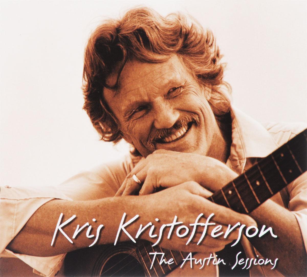 лучшая цена Крис Кристофферсон Kris Kristofferson. The Austin Sessions. Special Expanded Edition