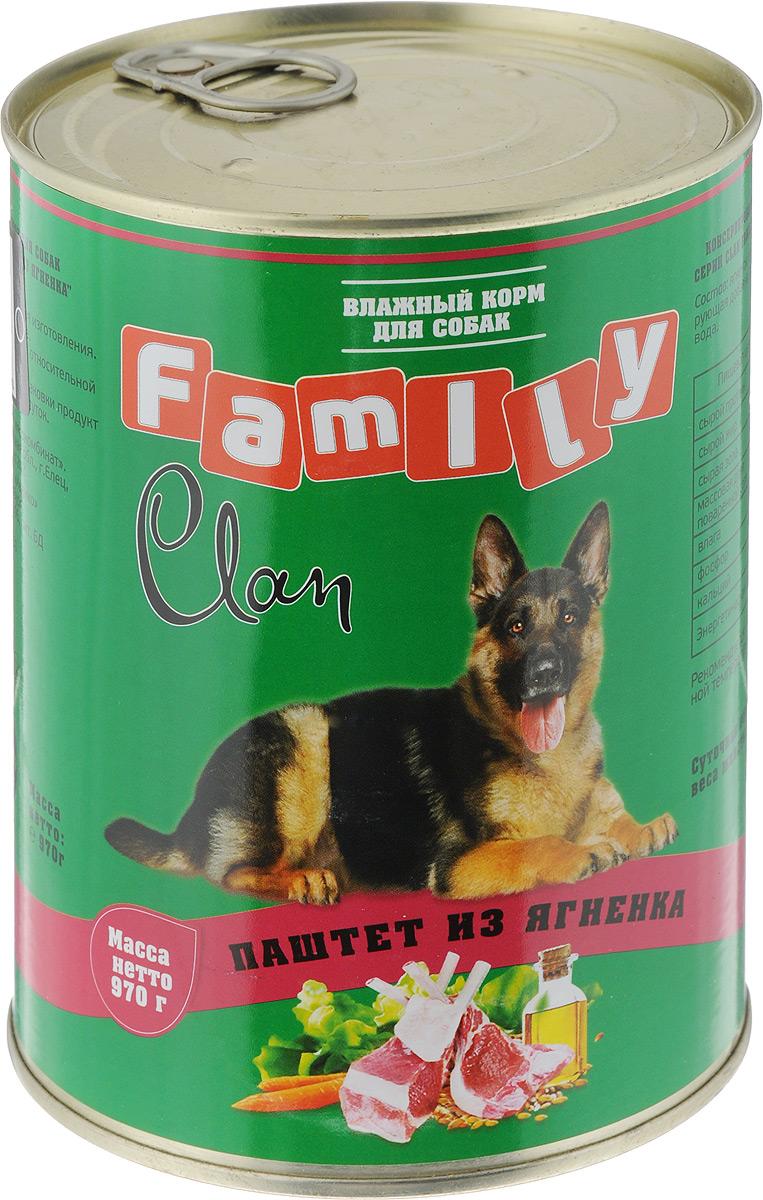"""Консервы для собак Clan """"Family"""", паштет из ягненка, 970 г"""