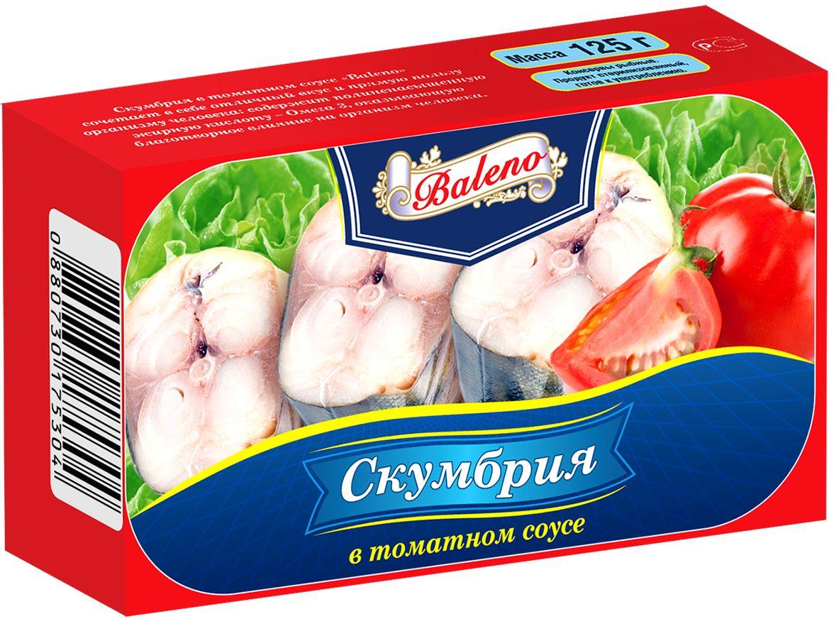Baleno Скумбрия в томатном соусе, 125 мл