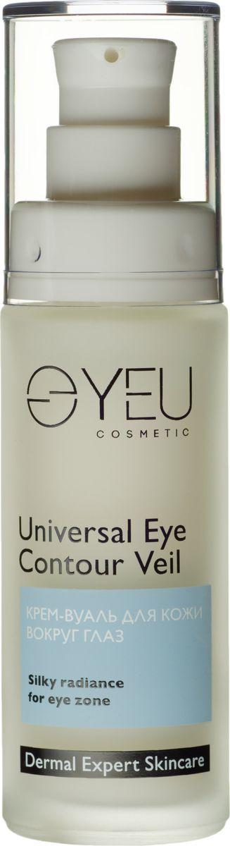 YEU Cosmetic Крем-вуаль для кожи вокруг глаз, 30 мл