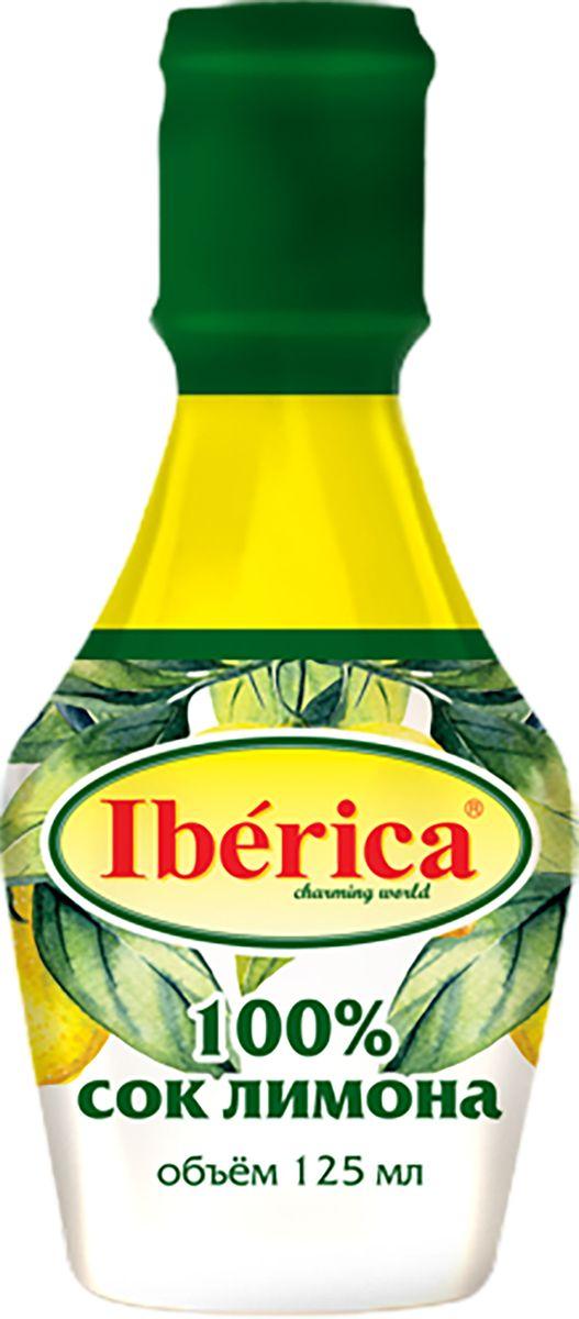 Iberica 100%Сок лимона прямого отжима, 125 мл Iberica