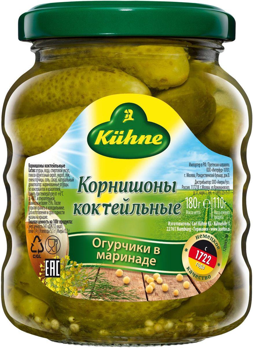 Kuhne Корнишоны коктейльные, 180 г