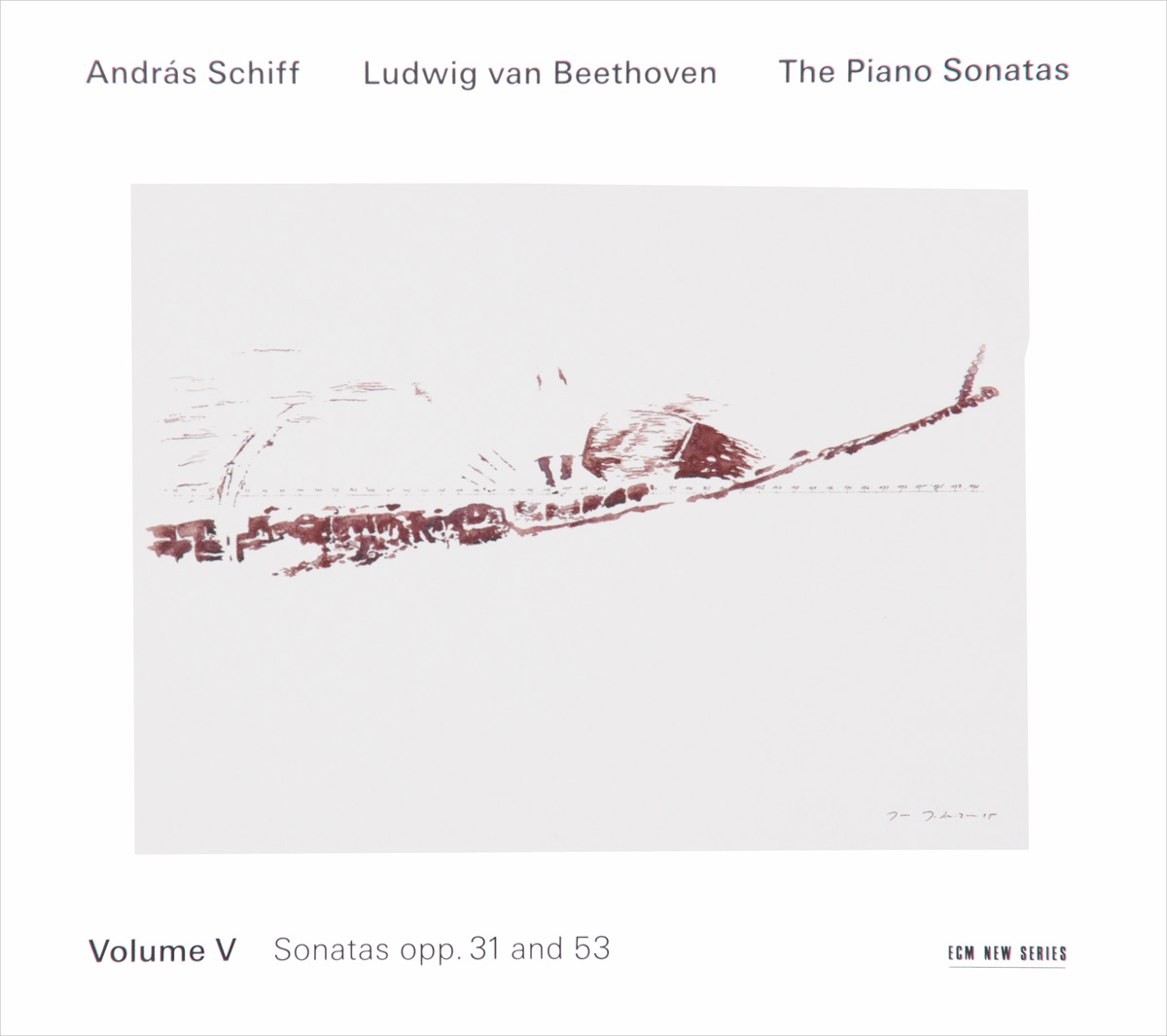лучшая цена Андрас Шифф Andras Schiff. Ludwig Van Beethoven. The Piano Sonatas. Vol. 5 (2 CD)