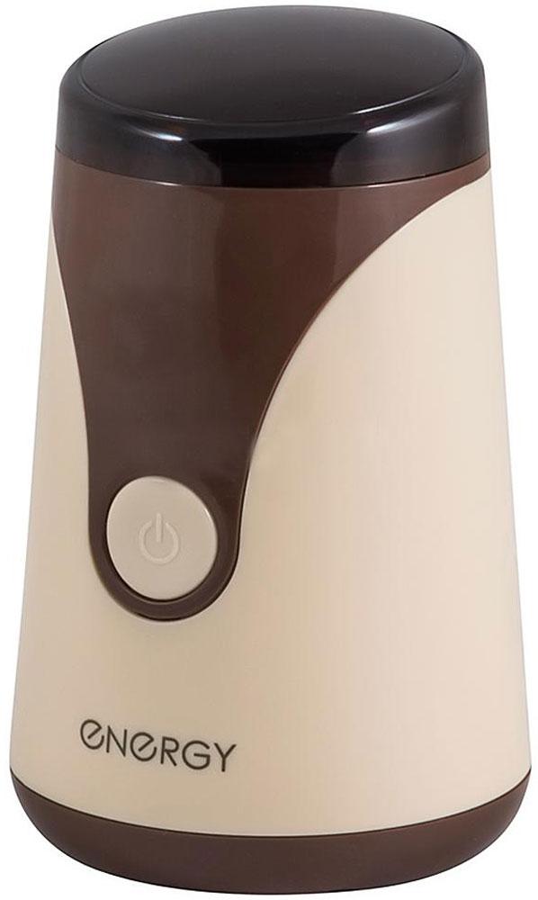 Кофемолка Energy EN-106, Brown energy en 106 brown кофемолка