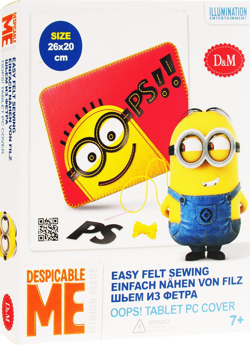 Набор для создания чехла для планшета D&M Гадкий я 2 делай с мамой шьем игрушку из фетра том гадкий я