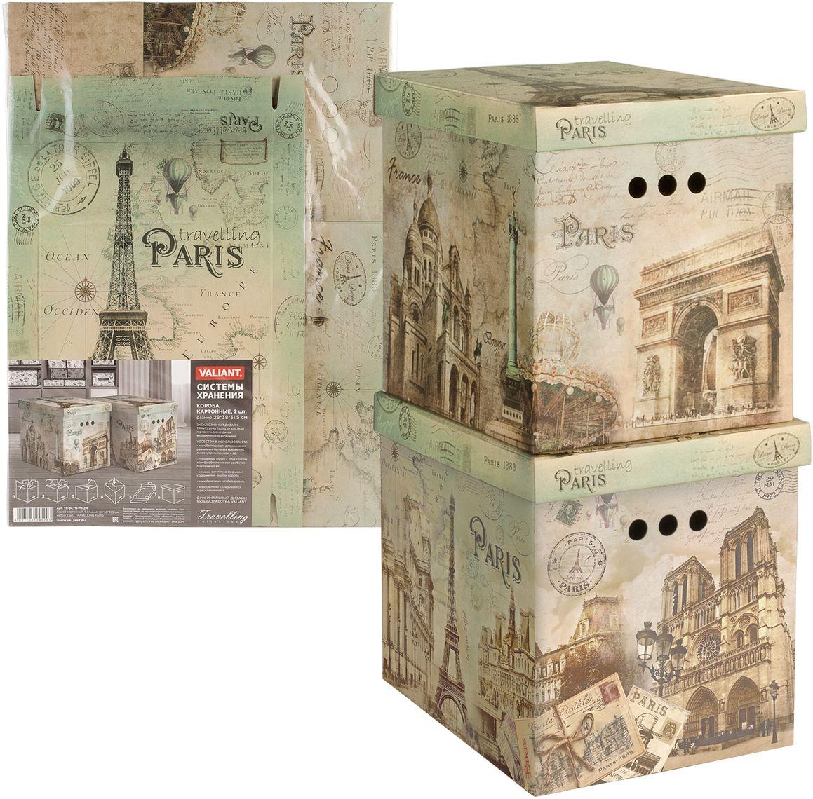 Набор коробок Valiant