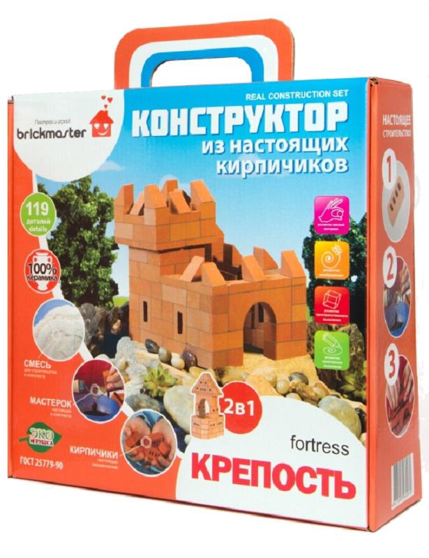 Brickmaster Конструктор Крепость brickmaster brickmaster конструктор крепость 2 в 1 119 деталей page 2