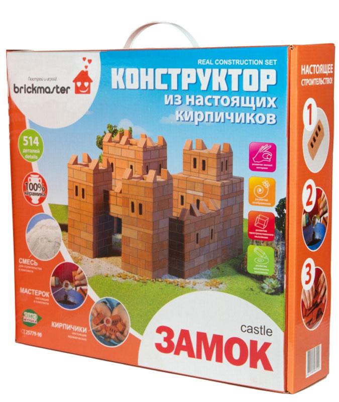 Brickmaster Конструктор Замок brickmaster brickmaster конструктор крепость 2 в 1 119 деталей page 2