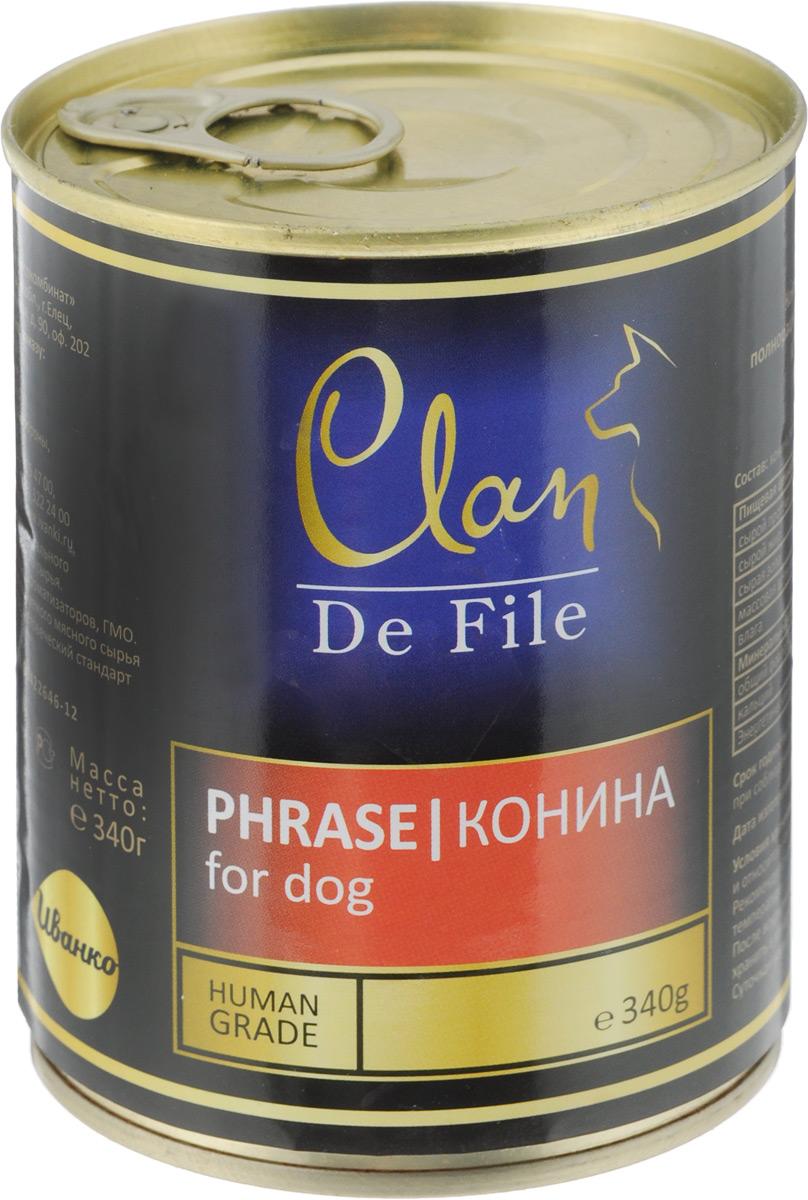 """Консервы для собак Clan """"De File"""", с кониной, 340 г"""