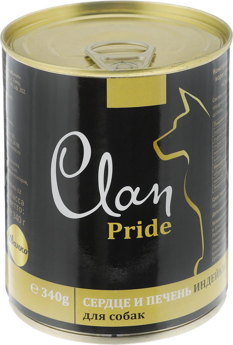 """Консервы для собак Clan """"Pride"""", сердце и печень индейки, 340 г"""