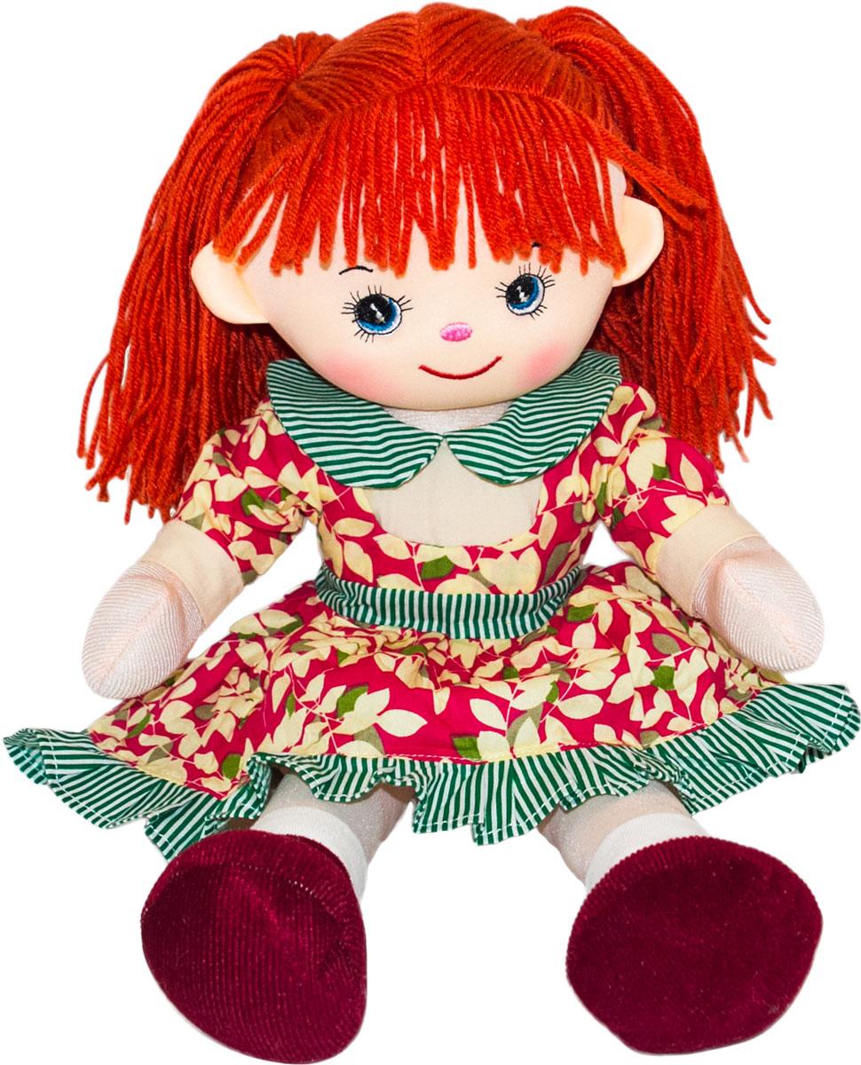 Gulliver Мягкая кукла Рябинка 30 см