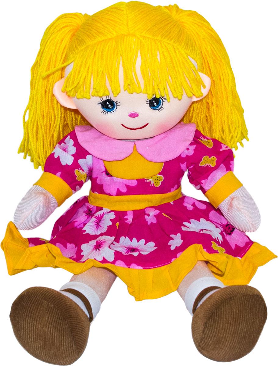 Gulliver Мягкая кукла Дынька 30 см