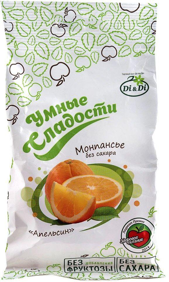 Умные сладости Леденцы без сахара апельсин, 55 г