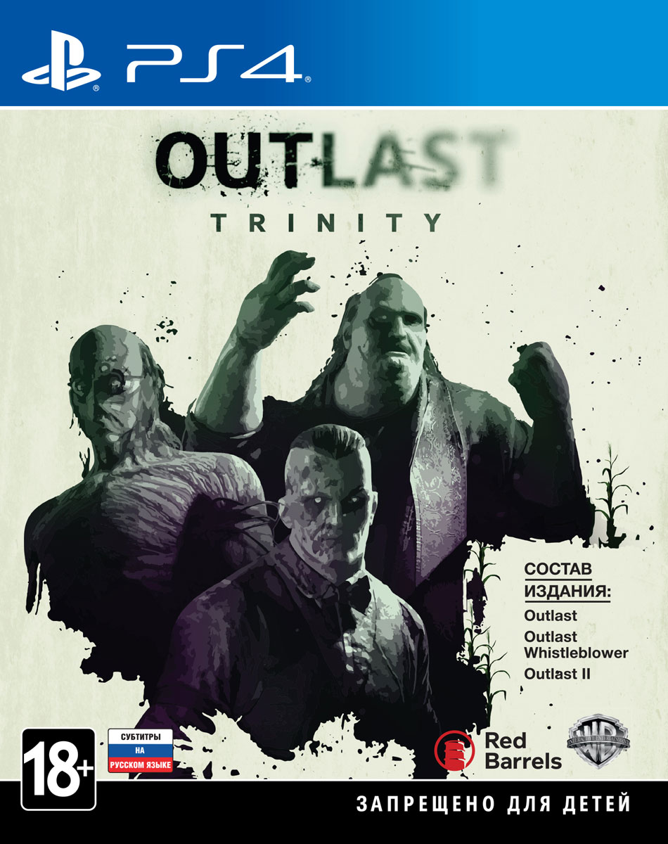 Игра Outlast Trinity для PS4 Sony cover girl covergirl outlast