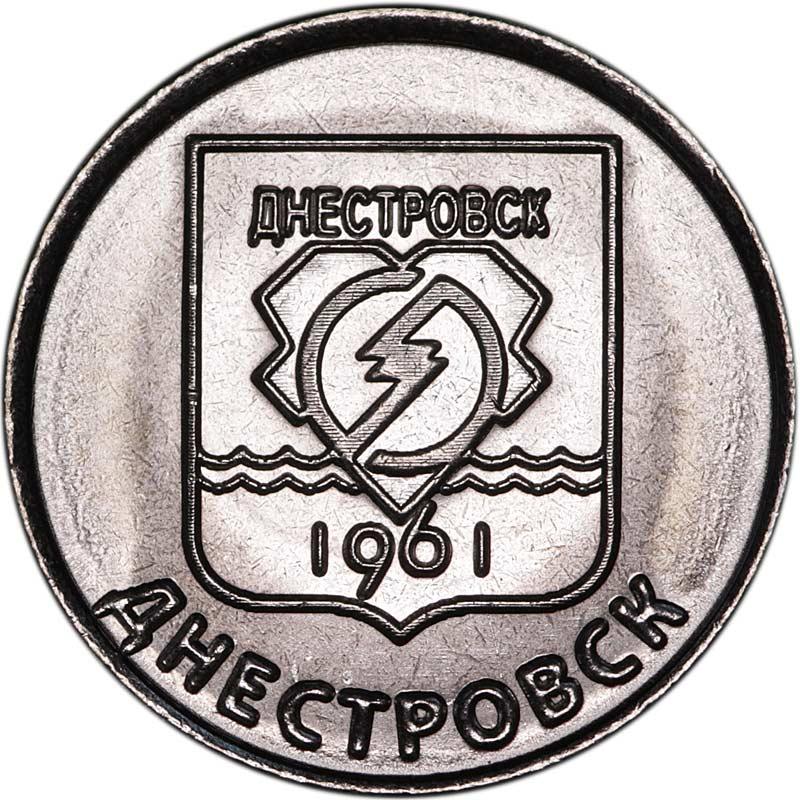 Монета номиналом 1 рубль Днестровск. Приднестровская Молдавская Республика, 2017 год купон номиналом 1 рубль приднестровская молдавская республика 1994 год