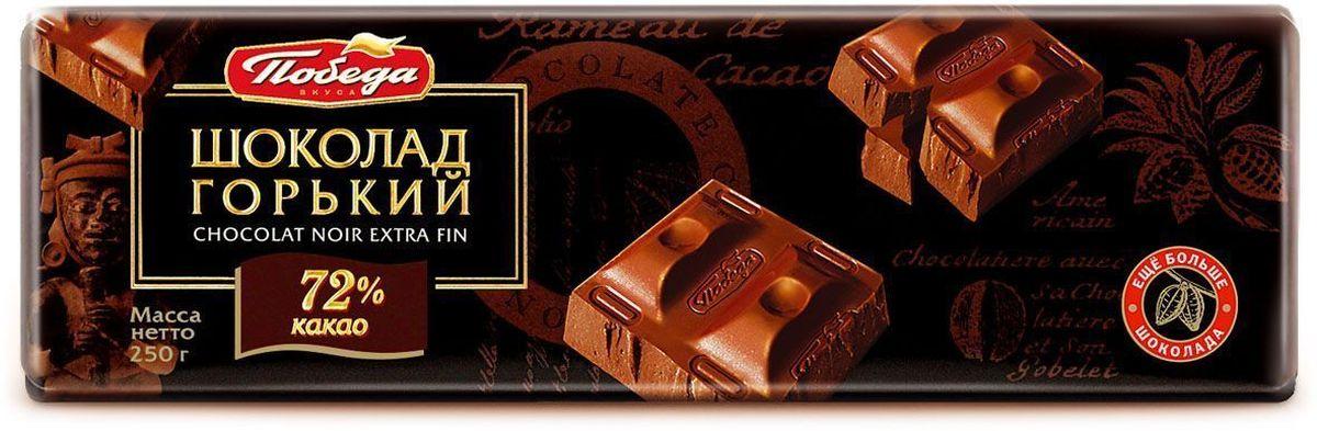 Победа вкуса Шоколад горький 72% какао, 250 г победа вкуса шоколад горький с кусочками апельсина 72% какао 100 г