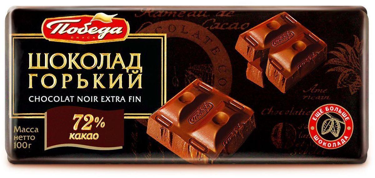 Победа вкуса Шоколад горький 72% какао, 100 г победа вкуса шоколад горький с кусочками апельсина 72% какао 100 г