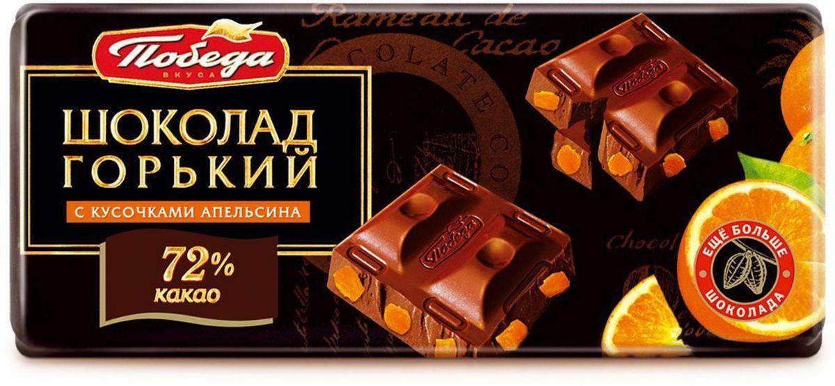 Победа вкуса Шоколад горький, с кусочками апельсина 72% какао, 100 г браслеты police pj 25887blb 01 s